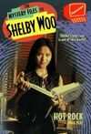 The Mystery Files of Shelby Woo Hot Rock Book