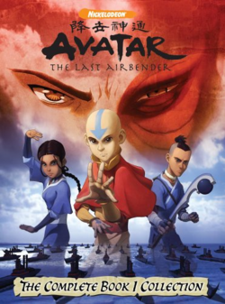 Avatar Complete Book 1