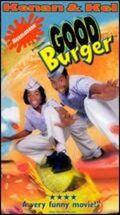 Good Burger VHS