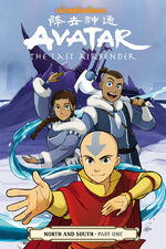 Avatar The Last Airbender North and South Part One Book