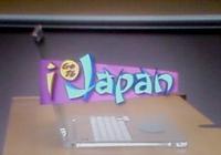 IGoToJapan