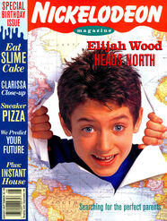 Nickelodeon Magazine cover Aug Sept 1994 Elijah Wood North