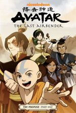 Avatar The Last Airbender The Promise Part One Book