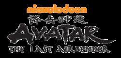 Nickelodeon - Avatar - The Last Airbender - TV Series Logo