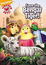 TWP Save the Bengal Tiger! DVD