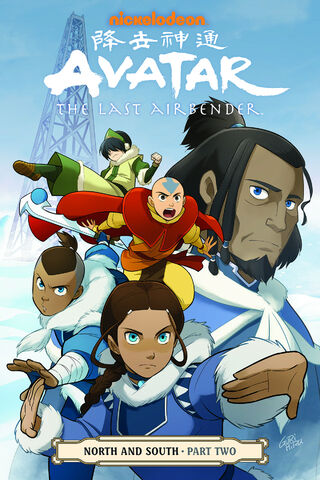 File:Avatar The Last Airbender North and South Part Two Book.jpg