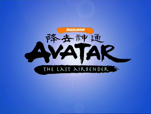 File:Title-AvatarPilot.png