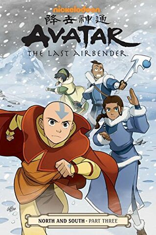 File:Avatar The Last Airbender North and South Part Three Book.jpg