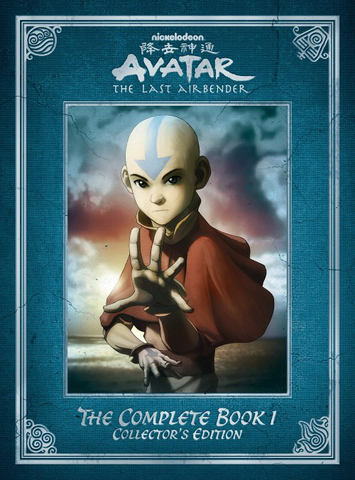File:Avatar Complete Book 1 Collector's Edition.png
