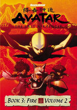 Avatar DVD = Book3V2