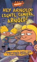Lights camera arnold vid