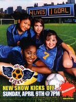 Just for Kicks advertisement Nickelodeon Magazine April 2006