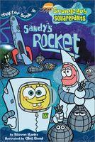 SpongeBob Sandy's Rocket Book