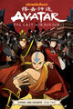 Avatar The Last Airbender Smoke and Shadow Part Two Book.jpg