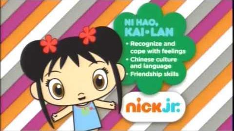 Nick Jr Curriculum Boards (2012-present) PART 3
