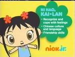 Kai-Lan 2012 curriculum board