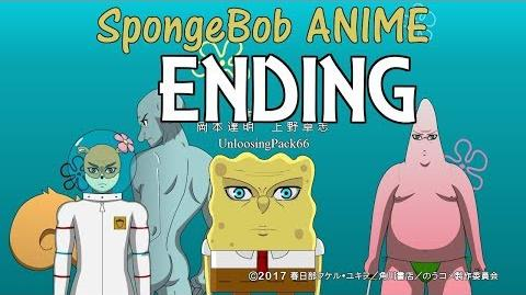 The SpongeBob SquarePants Anime - ENDING 1