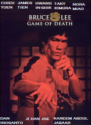 Game of Death fake poster