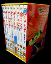 PaRappa DVD Collection