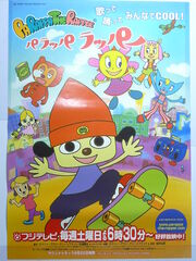 PaRappa The Rapper Anime Poster