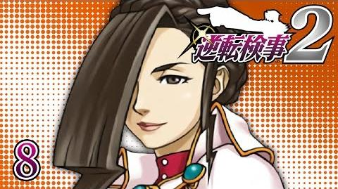 GODDESS OF LAW - Let's Play - Ace Attorney Investigations 2 - 8 - Walkthrough Playthrough