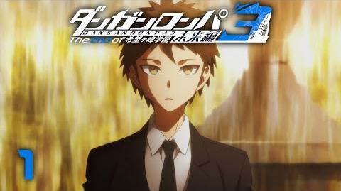 BEGINNINGS - Danganronpa 3 The End of Hope's Peak Academy - Side Despair - 1 - Reaction & Review