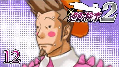 SMELLS LIKE BUTZ - Let's Play - Ace Attorney Investigations 2 - 12 - Walkthrough Playthrough