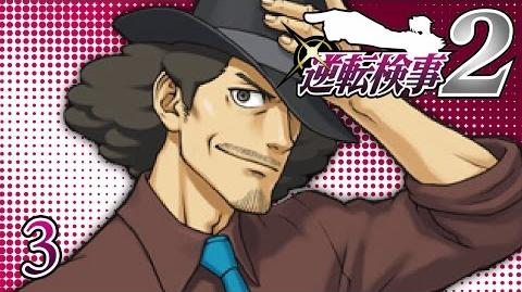 UNCLE RAY - Let's Play - Ace Attorney Investigations 2 - 3 - Walkthrough Playthrough