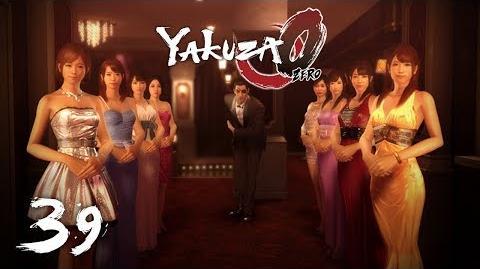 ONE HAPPY FAMILY - Let's Play - Yakuza - 39 - Walkthrough Playthrough