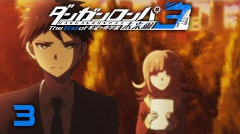TALENTLESS - Danganronpa 3 The End of Hope's Peak Academy - Side Despair - 3 - Reaction & Review