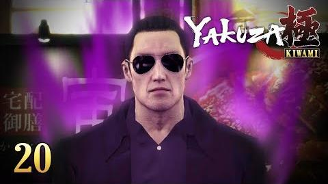 RETURN OF JO AMON - Let's Play - Yakuza Kiwami - 20 - Walkthrough Playthrough