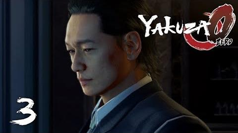 Yakuza 0 | NicoB Wiki | FANDOM powered by Wikia