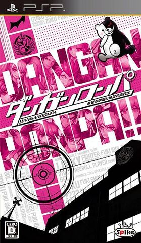 File:Danganronpa cover art.jpg