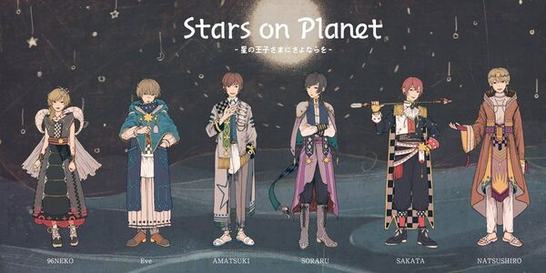 StarsOnPlanet 2018 lineup