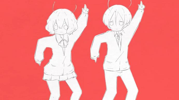 Aranaru taiyoukei disco