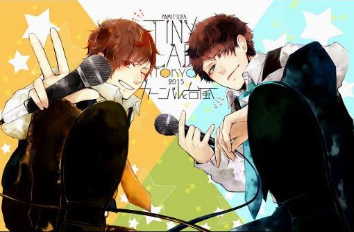 Anmitsuya2015