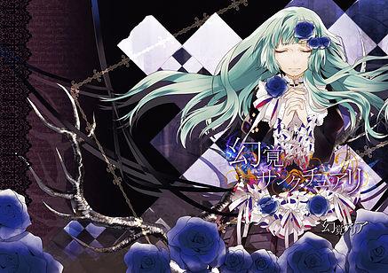 File:Genkakuaria 1st single.png