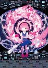 Fukashigi Monoyukasy