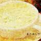 Mataashita FuwariP