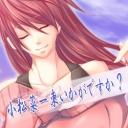 Komatsuna Utaite Wiki Fandom