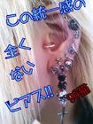 96neko ear rings