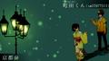 Rinu - Ikanaide