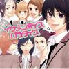 Ikemen Voice Paradise 1