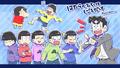 Kamematsu by Haruta 54181152