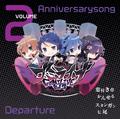 Gomi Live - Departure
