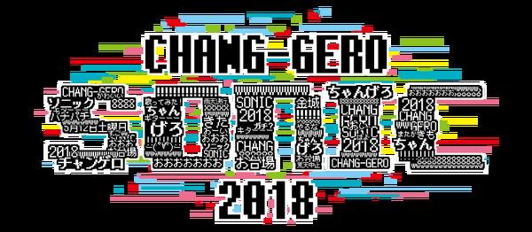 CHANG GERO SONIC 2018