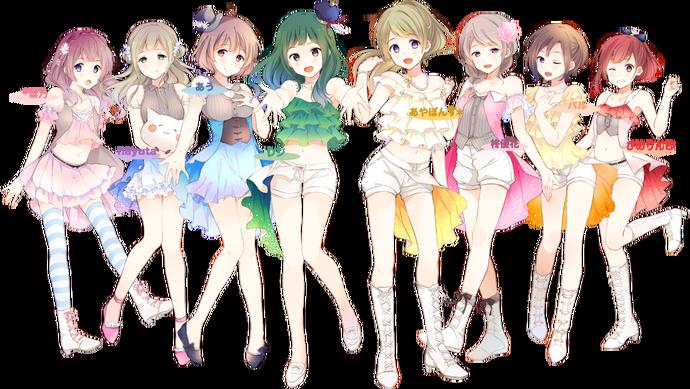 Symphonic Girls Festa