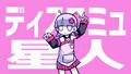Nanawoakari - discommunication alien