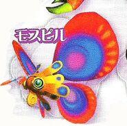 Mothpils