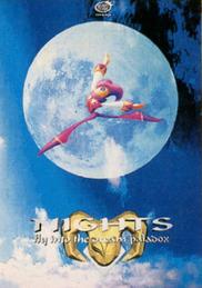 1996NID